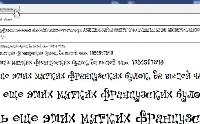 Как добавить новый шрифт в Фотошоп — Спроси Как