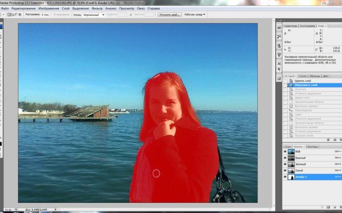 Как правильно вырезать объект в Фотошопе - Demiart Photoshop