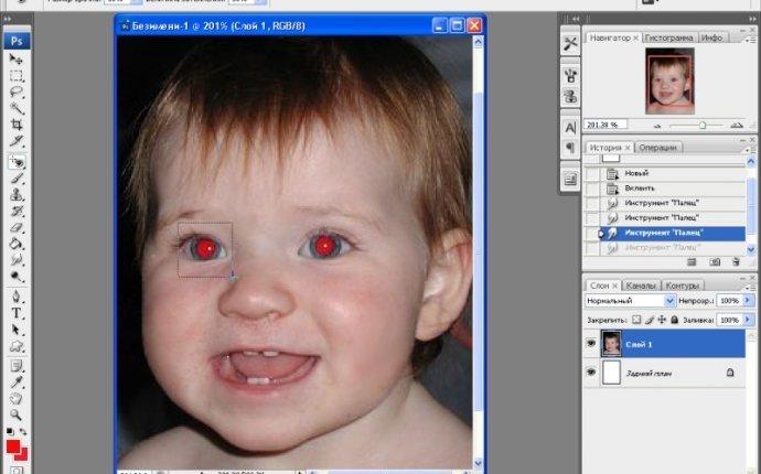 Как убрать красные глаза в фотошопе | Фотошоп для чайников