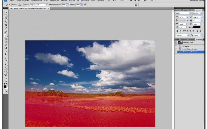 Как я обрабатываю свои фотографии, уроки фотошопа cs5-cs6 на