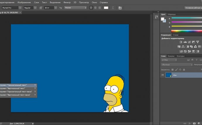 Обработка фотографий в Photoshop: популярные советы / Блог им. Serpent