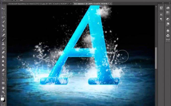 Photoshop CC Урок 2 - YouTube