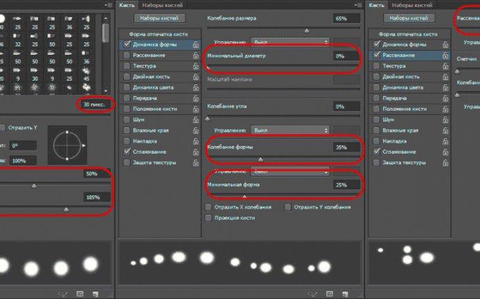 Создаём материал и текстуру поверхности 3D-модели в Photoshop CS6