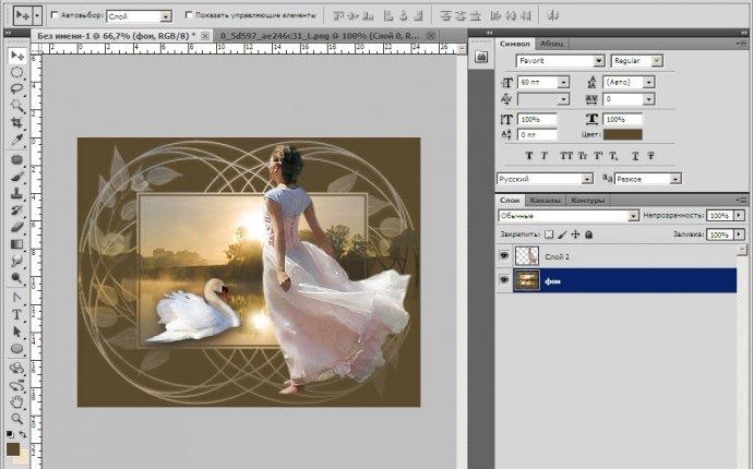 Уроки фотошопа. Коллаж. Одинокая. Обсуждение на LiveInternet