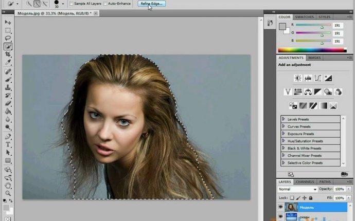 Выделение сложных объектов в Adobe Photoshop CS5 (4/19) - YouTube